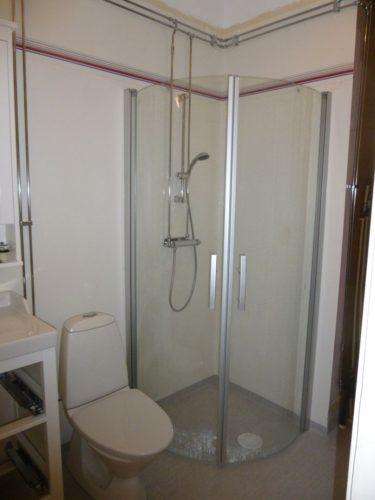 Badezimmer 1 – Ferienhaus Unden